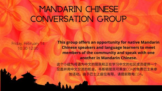 Chinese conversation group friday feb 14